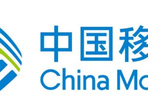 郑州全区移动光纤宽带免费装免费用