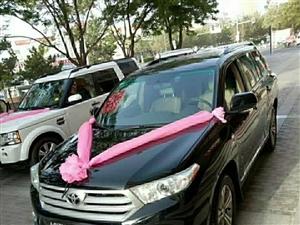 汽车租赁,婚庆有车,旅游包车