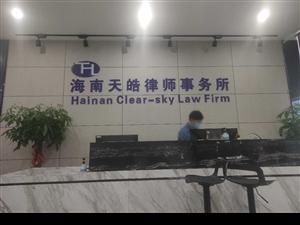 精英律师服务