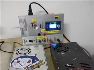 家用小家電,開關電源,電腦維修