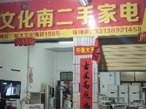 家电维修那大上门维修空调冰箱13138921458