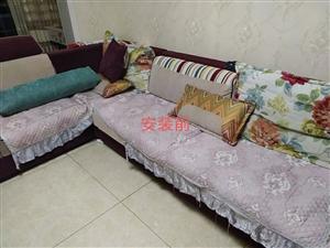 上门测量安装窗帘沙发套,旧沙发改新