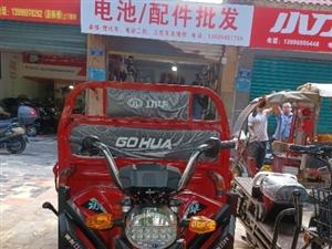 黔江城区三轮车拉货