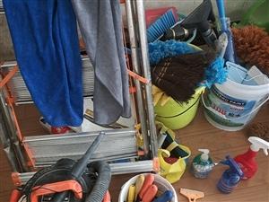 家政服务、专职室内保洁