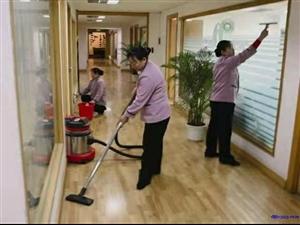 《惠民家政保洁》家庭、公司、开荒保洁、、油烟机清洗