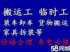 郑州搬家公司,郑州搬运工装卸工,设备搬迁