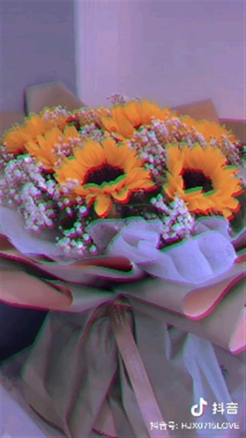抖音里面收陌生人的花是什么哏儿?