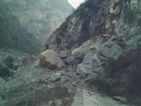关于徽虞白路(S328)吴王城八仙洞处道路中断的通告