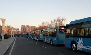 关于开通试运行城市公交二期暨县城区至经济开发区公交线路的公告
