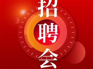 本周四亚愽国际娱乐会信息和年后亚愽国际娱乐会场次时间安排表