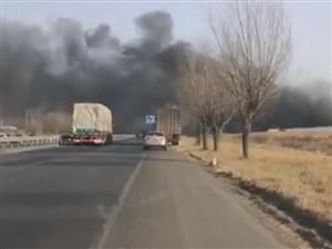 高唐:一工厂突发火情,浓烟蔓延几里地!