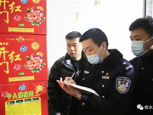 接群众举报!县公安局查获近千件非法储存的烟花爆竹