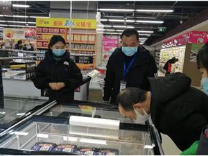 """邻水县建新市场监督管理所""""三举措""""着力推进冷链食品疫情防控"""
