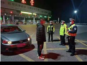 东营:一男子给车牌戴口罩被查!