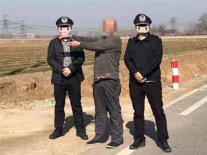 成功抓获!广饶一58岁犯罪嫌疑人入室...
