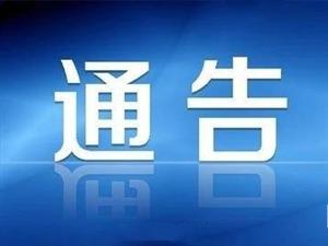"""寻乌人民政府发布关于坚决制止""""非农化""""、防止耕地""""非粮化""""的通告"""