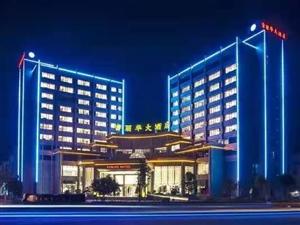 阜城一知名大酒店,被法院拍卖!