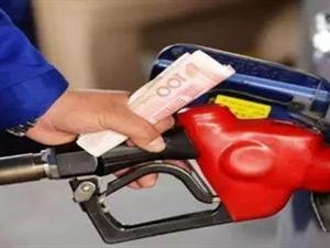 """【转发】明晚油价""""大幅上涨"""",每升上涨・・・・・・"""