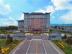盂县中医医院