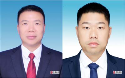 任命彭长春、钟财亮为寻乌县人民政府副县长!
