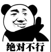 """曝光滑�h最�讨�""""回�^客""""!引以�榻�!"""