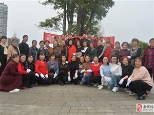南部县桂博扬洋健身协会成立