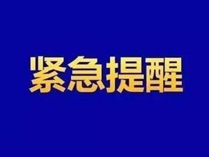 急寻密切接触者!九江报告一名境外输入无症状感染者