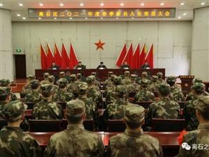 今天,离石区65名新兵出发奔赴军营(图)