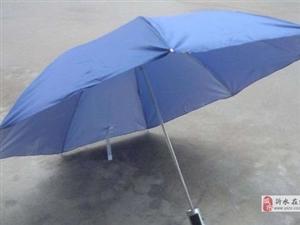 还两把雨伞――致谢沂水一中的老师们!