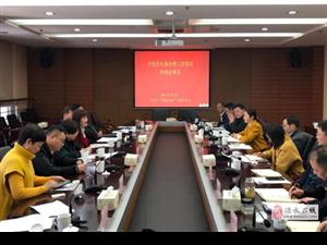 溧水开发区政协工委开展垃圾分类调研活动
