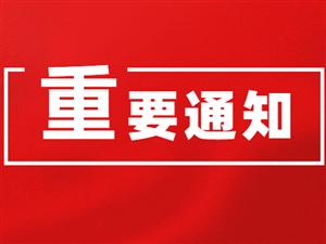 孙朝辉任九江市委副书记