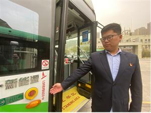 男子携带散装白酒乘坐公交被制止后