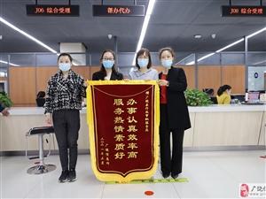 广饶行政审批服务局高效完成2021年首个人力资源服务许可证审批颁发