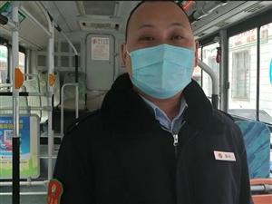 """公交车长临时""""请假"""" 乘客不怒反赞"""