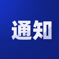 清明�假期河南高速�p免通行�M2.56� 元