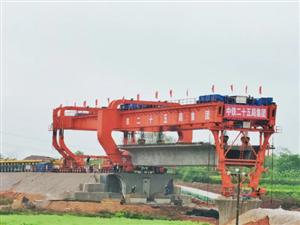 重磅!途径修水的咸修吉铁路拟2023年开工...