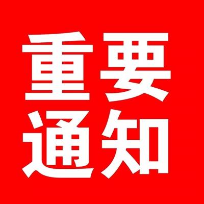 修水县第一人民医院招编制人员15名!