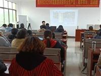 2020海南省县级市儋州市高素质农民培训班(南丰农场一班)