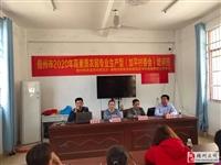 2020年儋州市高素质农民专业生产型(加平村培训班)