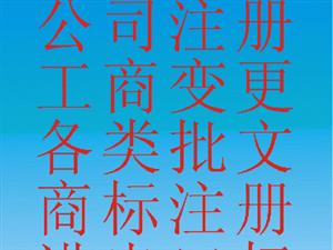 郑州有注册 代理记账的吗  注册公司免费