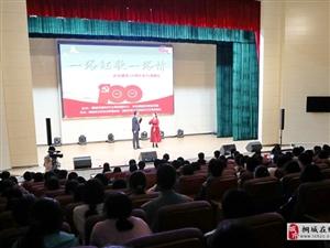 桐城市�e�k�c祝中��共�a�h建�h100周年系列演唱��