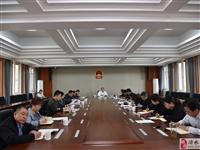 溧水法院召开党组(扩大)会议暨队伍教育整顿领导小组会议
