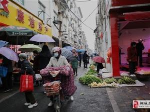 【�W�h史;�k��事】市城管局:取��T路菜市��;提升城市文明指��