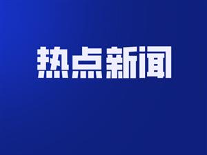 喝酒不开车,开车不喝酒!海南省交警总队发布8起典型酒驾案例!
