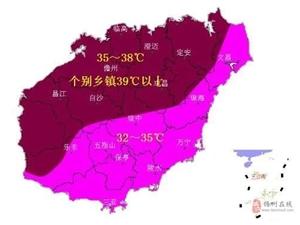 海南发布高温四级预警!预计高温天气将持续至5月23日