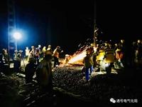 滑县数百人同时抢修铁路!取得突破性进展……