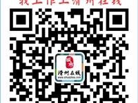 滑县今年小麦啥价?粮食局发布正式通知!
