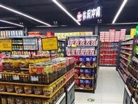 昊鲜生活超市诚聘英才!!!18203215081