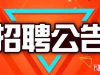 招事业编3人!寻乌县纪委监委技术保障中心选调工作人员公告
