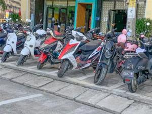 2022年1月1日起,海南全省同步开展电动自行车登记上牌!